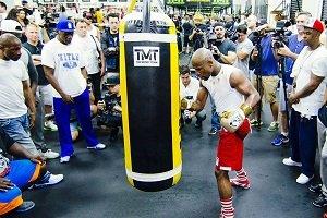 Floyd Mayweather abrirá gimnasios de boxeo y fitness