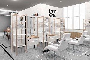 El gimnasio facial FaceGym llega a EEUU